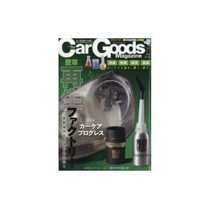 Car Goods Magazine (カーグッズマガジン) 2019年 7月号 / Car Goods Magazine編集部  〔雑誌〕|hmv