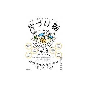 発売日:2019年05月 / ジャンル:実用・ホビー / フォーマット:本 / 出版社:自由国民社 ...