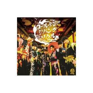 祭nine. / ゴールデンジパングソウル 【パターンA】(+DVD)  〔CD Maxi〕