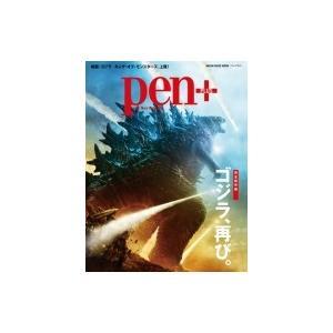 発売日:2019年05月 / ジャンル:アート・エンタメ / フォーマット:ムック / 出版社:CC...