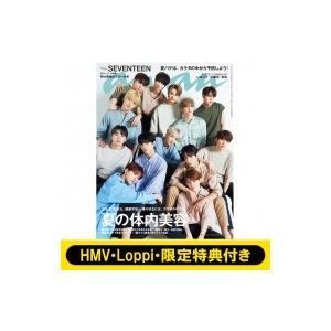 《HMV・Loppi限定特典: フォトカード付き》 an・an (アン・アン) 2019年 6月 5...
