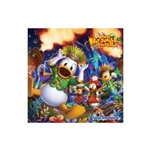 Disney / 東京ディズニーランド(R) ドナルドのホット・ジャングル・サマー 2019 国内盤 〔CD〕