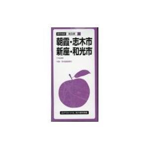 発売日:2019年05月 / ジャンル:実用・ホビー / フォーマット:全集・双書 / 出版社:昭文...
