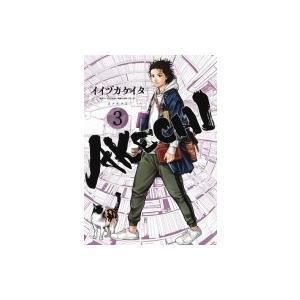 発売日:2019年06月 / ジャンル:コミック / フォーマット:コミック / 出版社:集英社 /...