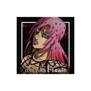 ジョジョの奇妙な冒険 / ジョジョの奇妙な冒険 黄金の風 O.S.T Vol.3 Finale 国内...