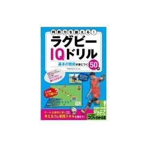 発売日:2019年07月 / ジャンル:実用・ホビー / フォーマット:本 / 出版社:メイツ出版 ...