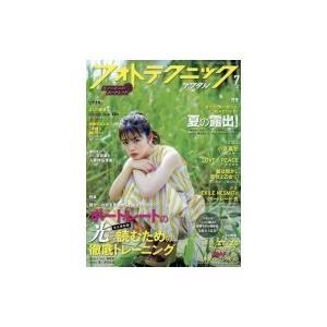 発売日:2019年06月 / ジャンル:雑誌(情報) / フォーマット:雑誌 / 出版社:玄光社 /...