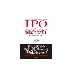 発売日:2019年07月 / ジャンル:ビジネス・経済 / フォーマット:本 / 出版社:東洋経済新...