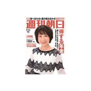 発売日:2019年06月 / ジャンル:雑誌(専門) / フォーマット:雑誌 / 出版社:朝日新聞出...