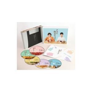 きのう何食べた? DVD BOX(5枚組)  〔DVD〕|hmv