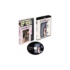 カイロの紫のバラ <HDニューマスター・エディション> Blu-ray  〔BLU-RAY DISC〕