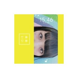 発売日:2019年06月17日 / ジャンル:ジャパニーズポップス / フォーマット:CD Maxi...