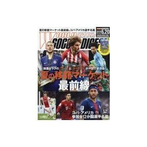 発売日:2019年06月 / ジャンル:雑誌(情報) / フォーマット:雑誌 / 出版社:日本スポー...