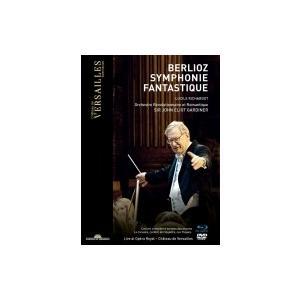 Berlioz ベルリオーズ / 幻想交響曲、クレオパトラの死、他 ジョン・エリオット・ガーディナー&オルケスト hmv