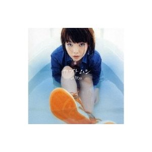 aiko アイコ / カブトムシ  〔CD Maxi〕