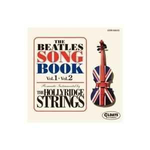 ホリーリッジ・ストリングス / Beatles Song Book Vol.1+vol.2  国内盤 〔CD〕|hmv