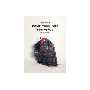 発売日:2019年08月07日 / ジャンル:ジャパニーズポップス / フォーマット:DVD / 組...