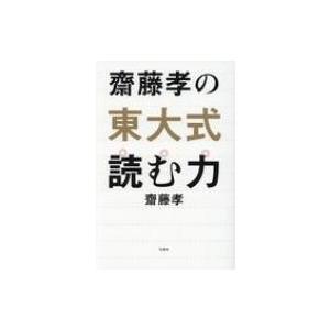 発売日:2019年06月 / ジャンル:語学・教育・辞書 / フォーマット:本 / 出版社:宝島社 ...