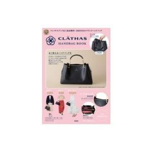CLATHAS HAND BAG BOOK / ブランドムック   〔ムック〕