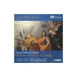 Handel ヘンデル / ユトレヒト・テ・デウム、ユビラーテ、アン女王の誕生日のための頌歌、組曲『忠実な羊飼い