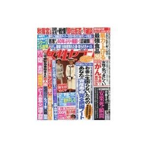 発売日:2019年06月 / ジャンル:雑誌(情報) / フォーマット:雑誌 / 出版社:小学館 /...