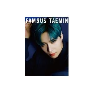 テミン (SHINee) / FAMOUS 【初回生産限定盤B】<Movie Edition>(+DVD)  〔CD〕