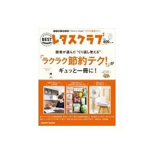 発売日:2019年06月 / ジャンル:実用・ホビー / フォーマット:ムック / 出版社:Kado...