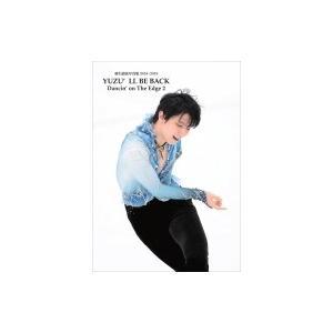 発売日:2019年06月 / ジャンル:実用・ホビー / フォーマット:本 / 出版社:スポーツニッ...
