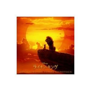 ライオンキング  / ライオン・キング オリジナル・サウンドトラック 日本語版 国内盤 〔CD〕