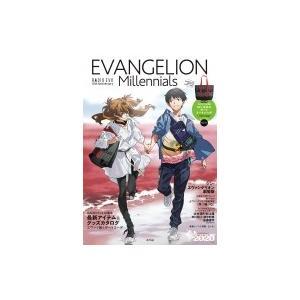 EVANGELION Millennials RADIO EVA 10th Anniversary / 書籍  〔本〕|hmv