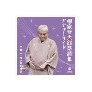 発売日:2019年08月21日 / ジャンル:ジャパニーズポップス / フォーマット:CD / 組み...