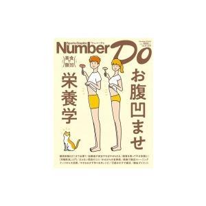 発売日:2019年06月 / ジャンル:実用・ホビー / フォーマット:ムック / 出版社:文藝春秋...
