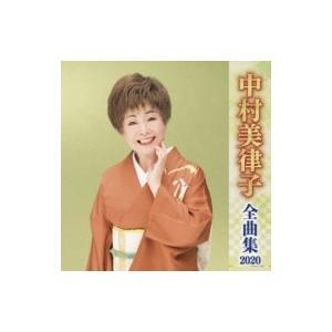 発売日:2019年09月04日 / ジャンル:ジャパニーズポップス / フォーマット:CD / 組み...