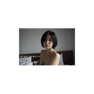 発売日:2019年07月 / ジャンル:アート・エンタメ / フォーマット:本 / 出版社:玄光社 ...