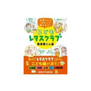 発売日:2019年07月 / ジャンル:実用・ホビー / フォーマット:ムック / 出版社:Kado...