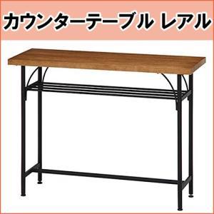不二貿易 カウンターテーブル レアル JC-7003|hmy-select