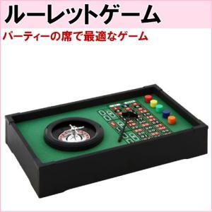 不二貿易 ルーレットゲーム 180040|hmy-select