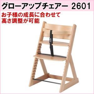 不二貿易 グローアップチェアー 2601 A2601|hmy-select