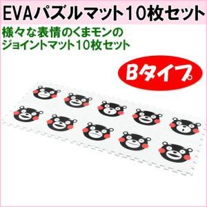 不二貿易 EVAパズルマット10枚セットB R-106|hmy-select