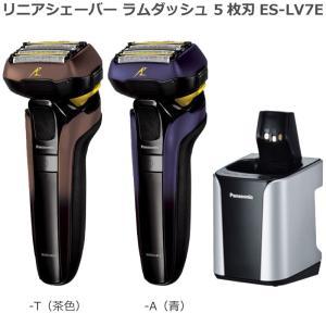 Panasonic(パナソニック)リニアシェーバー ラムダッシュ 5枚刃 ES-LV7E 新発売 2...