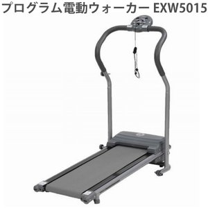 ウォーキングマシン アルインコ プログラム電動ウォーカー EXW5015 hmy-select