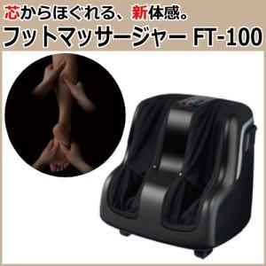新品 フジ医療器 マッサージ機 フットマッサージャー FT-100|hmy-select