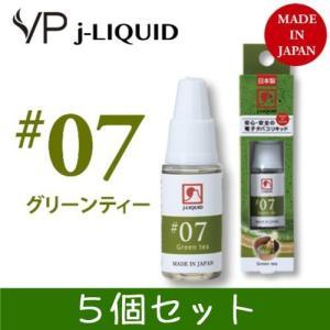 日本製 電子タバコ用リキッド j-LIQUID ジェイリキッド #07 グリーンティ SW-12937 10ml 5個セット 安心・安全|hmy-select