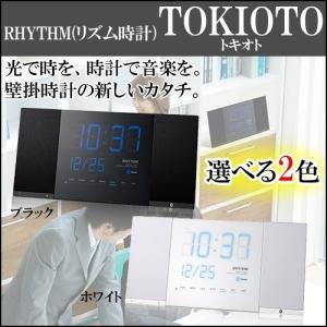 リズム時計 TOKIOTO(トキオト) LEDデジタル時計 Bluetooth(ブルートゥース)ステレオスピーカー搭載 掛け時計|hmy-select