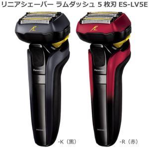 Panasonic(パナソニック)リニアシェーバー ラムダッシュ 5枚刃 ES-LV5E 新発売 2...