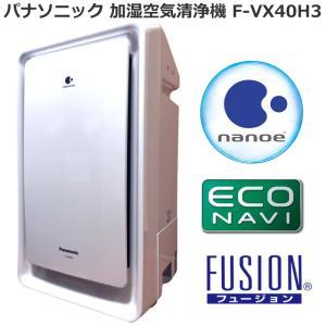 パナソニック(Panasonic)「ナノイー」加湿空気清浄機...
