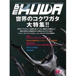 BE−KUWA54号【メール便対応のみ送料無料】|hobby-club