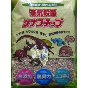 蒸気殺菌ケナフチップ【脱臭力バツグン! エコ素材】|hobby-club