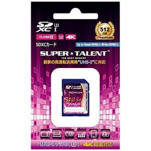 キャッシュレス還元 SUPER TALNET フラッシュカード SDカード UHS1 Class10 512GB ST12SU1P R=80MB/s W=60MB/s U3 4K 対応 日本語パッケージ 保証3年|hobby-joy|02