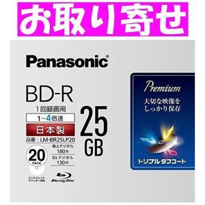 ブランクメディア BD-R 録画用4倍速(追記...の関連商品5